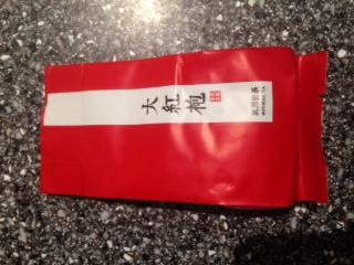 Da Hong Pao Premium Oolong Tea