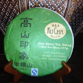 Gao Shan Yin Xiang