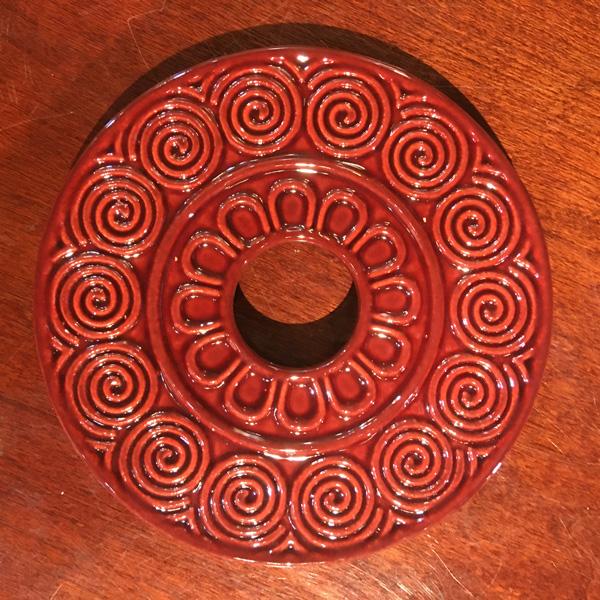 Red Sun Trivet
