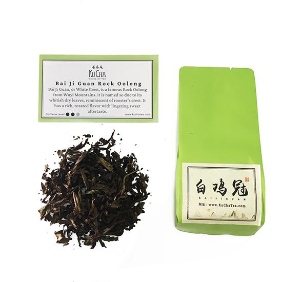 Bai Ji Guan Rock Oolong Tea