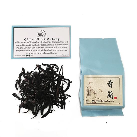 Chi Lan Rock Oolong Tea