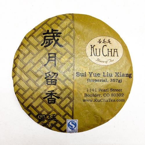 Sui Yue Liu Xiang